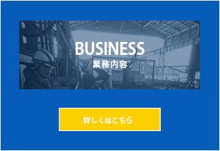 sp_ban_business